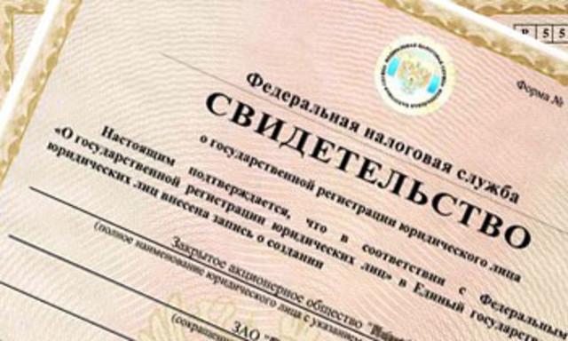 Регистрация лпх документы рассказав свою