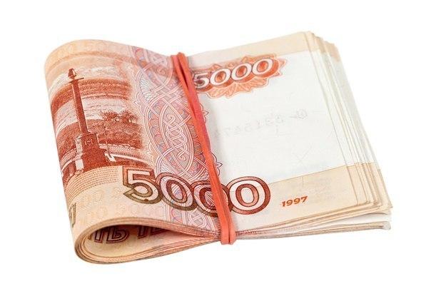 Деньги под расписку рубцовск