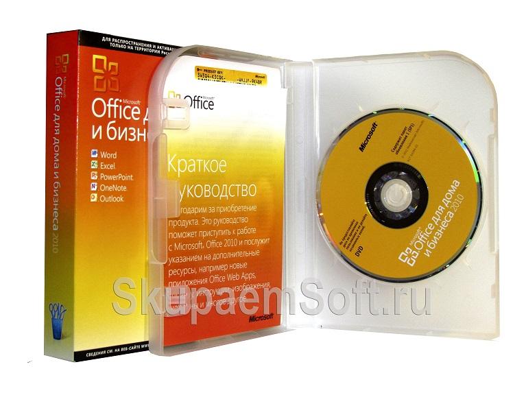 Купим лицензионные программы Microsoft новые или бу