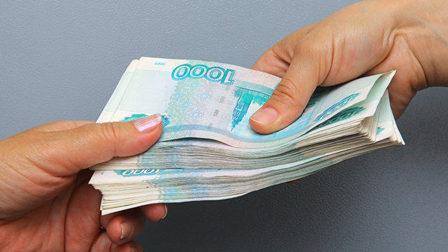 Элитные условия Кредитования от нас