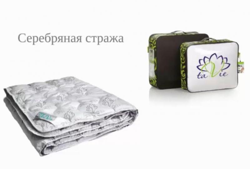 Био-одеяло Серебряная стража