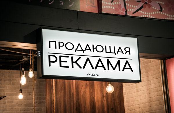 Объемные буквы  в Краснодаре