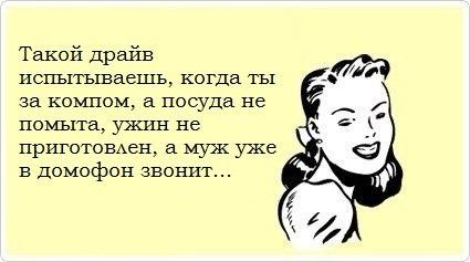 Поможем написать диплом в Астрахани