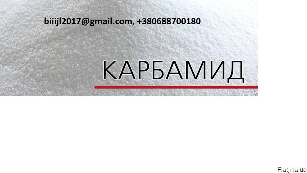 Экспорт. Карбамид, сера, нитроаммофос, аммофос, марки NPK, Селитра, Диаммофоска