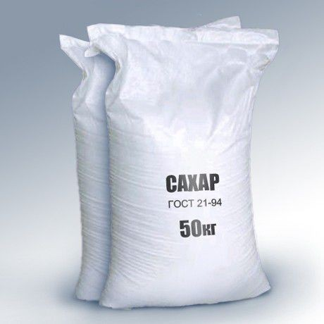 Cахар-песок гост оптом от производителя