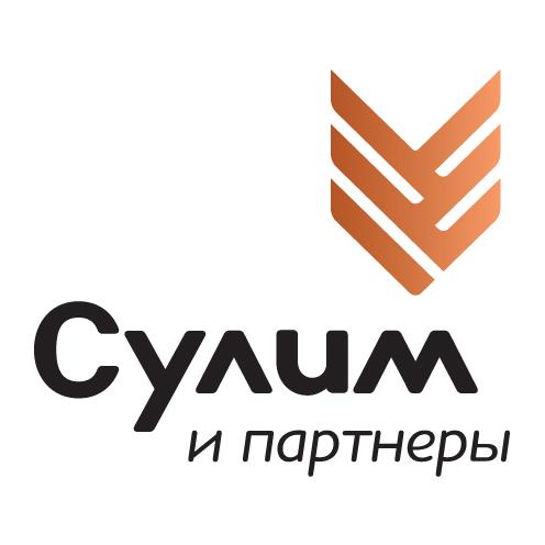Сулим и партнры - Московская коллегия адвокатов